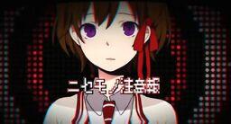 """Image of """"ニセモノ注意報 (Nisemono Chuuihou)"""""""