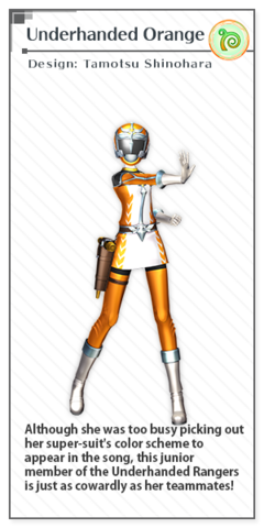 File:X module hikyou orange.png