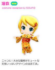 Costume yukata rin