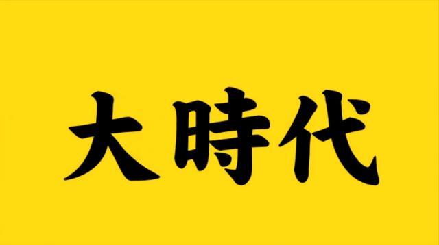 File:Ilem - 大時代.png