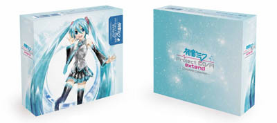 File:Diva extend box.jpg