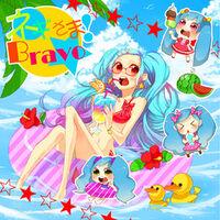 Negi Summer! Bravo