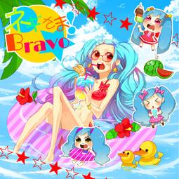 File:Negi Summer! Bravo.jpg