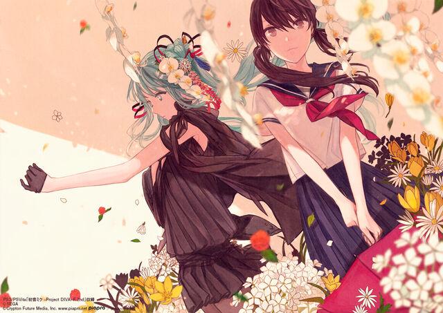 File:Yubikiri.jpg