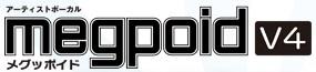 File:Megpoid GUMI V4 Logo.jpg