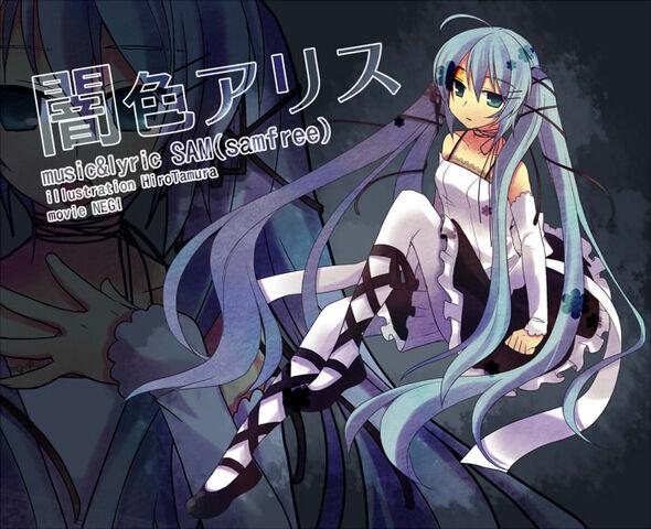 File:Yami Iro Alice.jpg