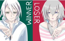Winnerloser