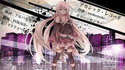Mokemoke - アカシック・レコード