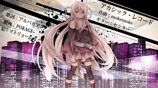 File:Mokemoke - アカシック・レコード.png