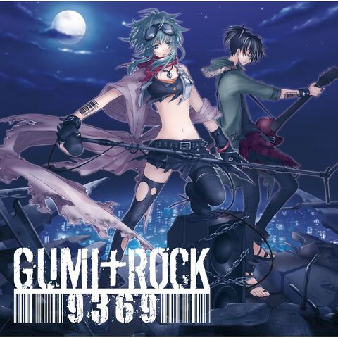 File:GUMI ROCK - Album.jpg