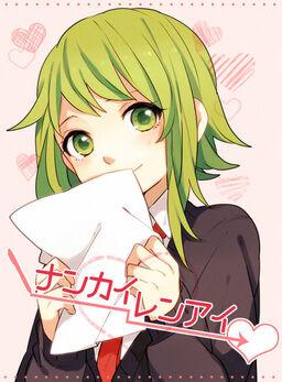 "Image of ""ナンカイレンアイ (Nankai Ren'ai)"""