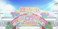カラフル×メロディ (Colorful × Melody)