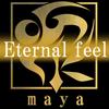 Eternal feel single