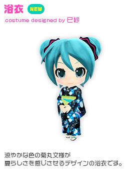 File:Costume yukata miku.jpg