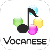 File:VOCANESE app.png