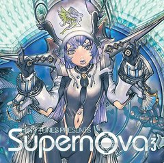 File:Supernova3.jpeg