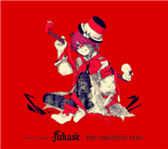 VOCALOID FUKASE The Greatest Hits