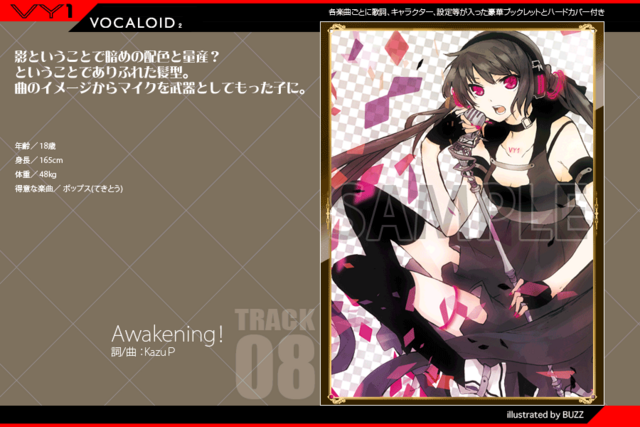 File:Track08 vy1.png
