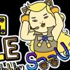 SeeU Gangnam Style