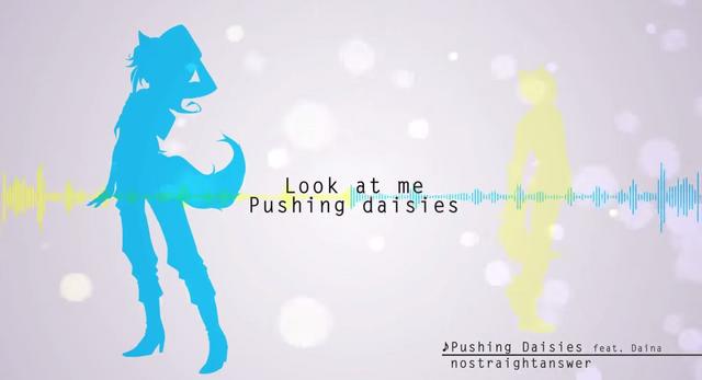 File:Pushing daises.png