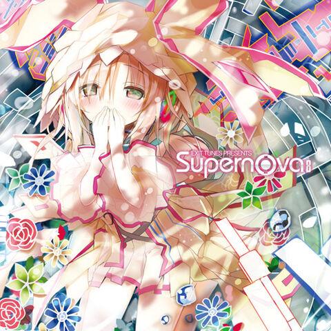 File:Supernova8.jpeg