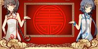 千年食谱颂 (Qiānnián Shípǔ Sòng)