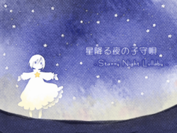 StarryNightLullaby