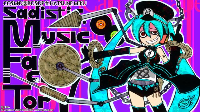 File:Sadistic music factory f loading screen.png
