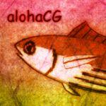 File:Aloha-P.jpg