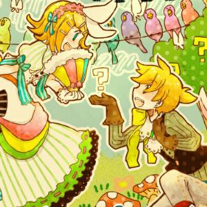 File:Gem, Riddle, Princess, Yuugou.png