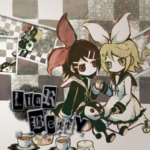 File:Usotuki-betty.jpg