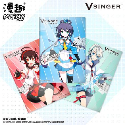 File:Vsinger folders.jpg