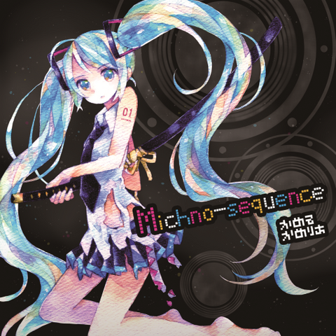 File:Michno-sequence album.png