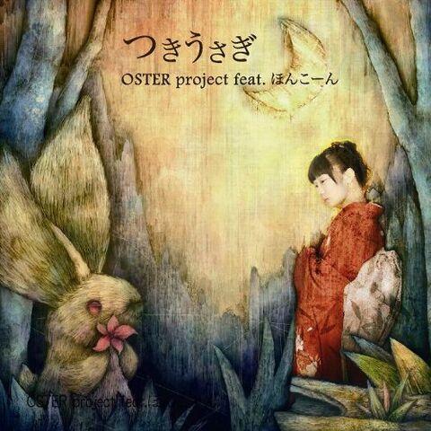 File:Oster album - tsuki usagi.jpg