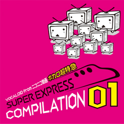 File:Niconico supaexp comp 1.jpg