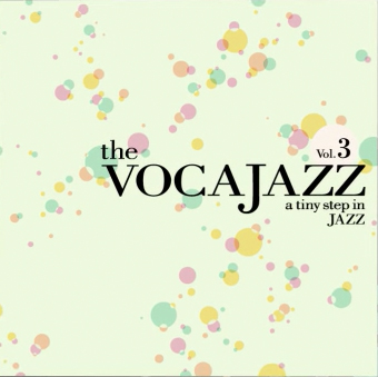 File:The VOCAJAZZ vol.3.jpg