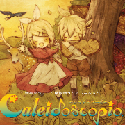 Caleidoscopio Album Cover