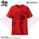 Ling box shirt