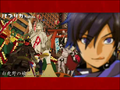 Thumbnail for version as of 00:36, February 9, 2013