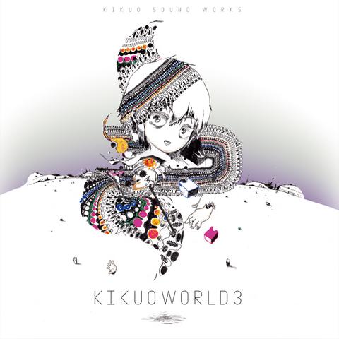 File:きくお - KIKUOWORLD3.png