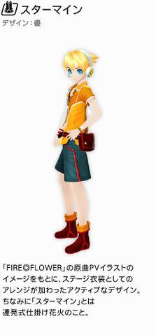 File:Fireflower Len.jpg