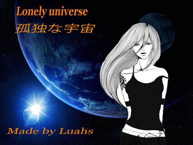 File:Lonely universe 2.jpg