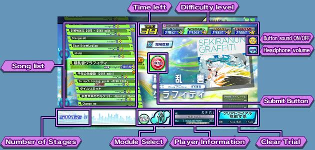 File:Gameplay PDA.jpg