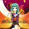 Eclipse Garden Album