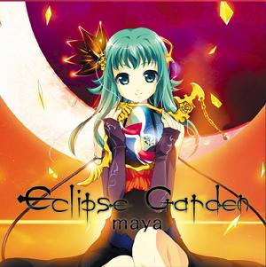 File:Eclipse Garden Album.png