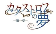 Catayume Symbol Logo