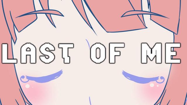 File:Last of Me.png