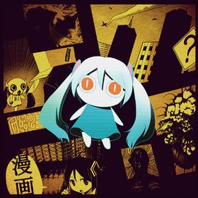 File:PinocchioAlbum05.jpg