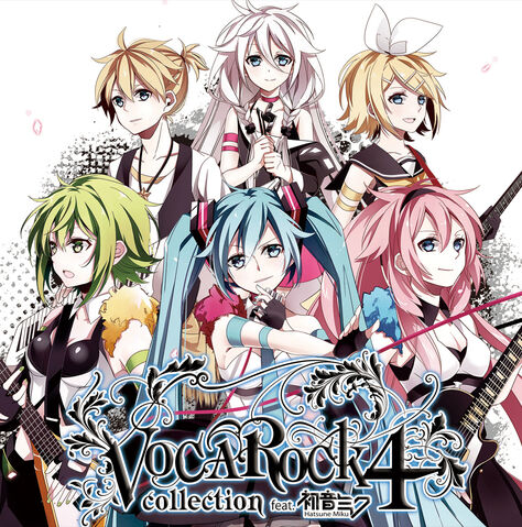 File:VOCAROCK collection 4 feat. 初音ミク.jpg