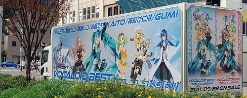File:Vocaloid best promotional truck 3.jpg